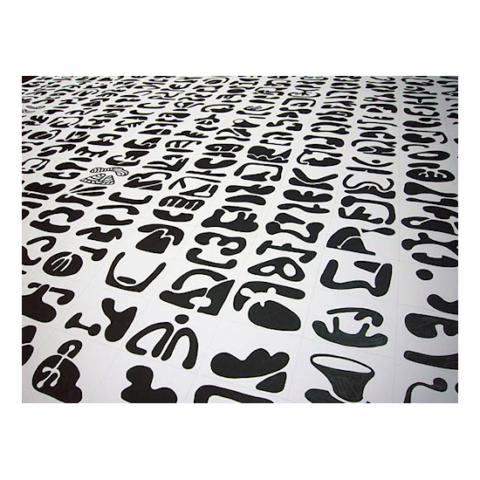 Abstracte inkttekening op papier